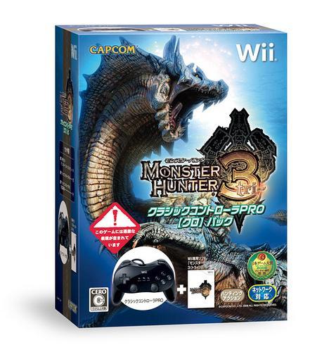 《新超級瑪莉歐兄弟Wii》繁中版 正在開發中