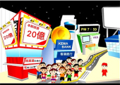 2009年新年賀卡【免費牛年新年E卡賀卡】