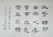 陳征宇眼科診所景觀圖2