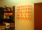 中國城粵菜餐廳景觀圖2