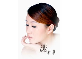 好美麗時尚醫學美容診所(十全十美生物科技股份有限公司)