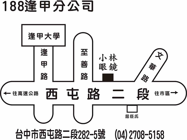 小林眼鏡(逢甲店)地圖