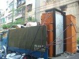 賜福搬家室內整修工程公司
