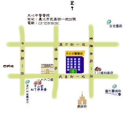 天心中醫醫院地圖