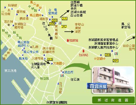 澎湖百合民宿地圖