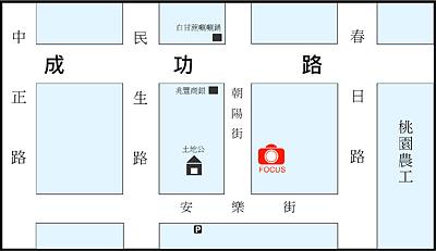 焦點商業攝影地圖