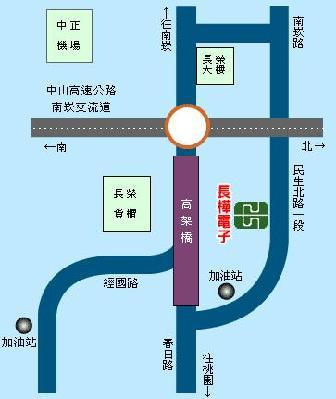 長樺電子股份有限公司地圖