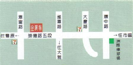 金廣場2手貨地圖
