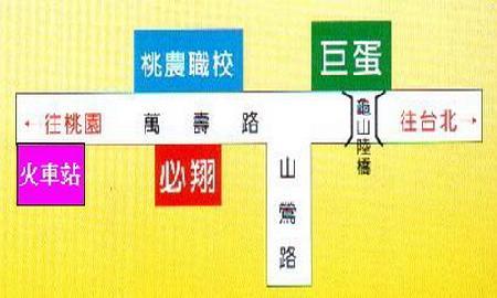 必翔電動代步車地圖