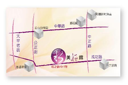 水美妍館地圖