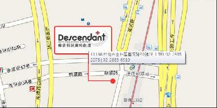 傳承科技專業硬碟資料救援中心地圖