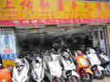上佑機車大賣場景觀圖1