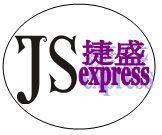 JS捷盛 國際海空運物流快遞地圖