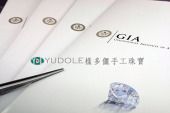 樣多儷GIA鑽石婚戒專賣店景觀圖3