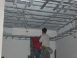 卡芮房屋修繕景觀圖1