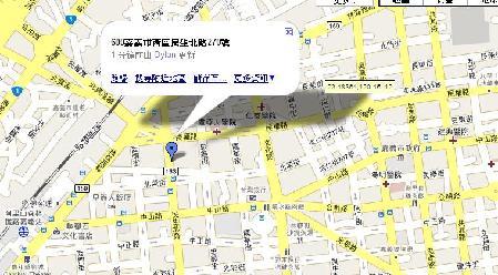 饗麻饗辣頂級鴛鴦火鍋 嘉義總店地圖