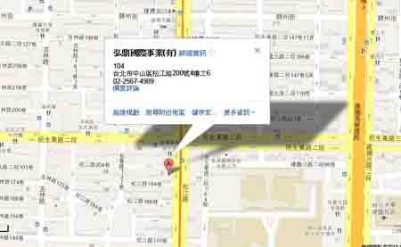 弘鼎國際事業有限公司地圖