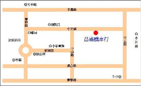昌盛機車行地圖