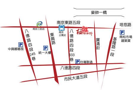 櫻の田野養生野菜鍋地圖