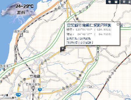 億誠電器地圖