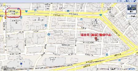 博迪克 筆記型電腦 維修中心地圖