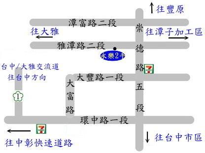 永樂2手傢俱地圖