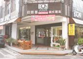 Bon Jour 美式輕食