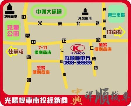 草屯鎮KYMCO光陽機車原廠地圖