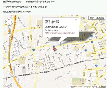 高砂串堂地圖