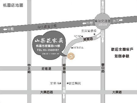 山茶花家具地圖