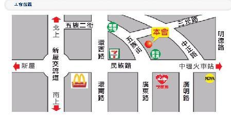 桃園百貨食品銷售員職業工會地圖