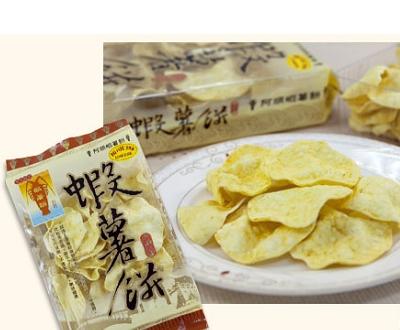 淡水人氣零食-阿順蝦薯餅