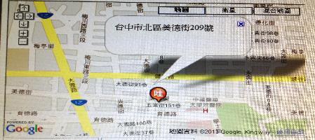 DF東峰車業行-中醫大特約店地圖