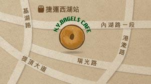 N Y BAGELS CAFE (內湖店)地圖