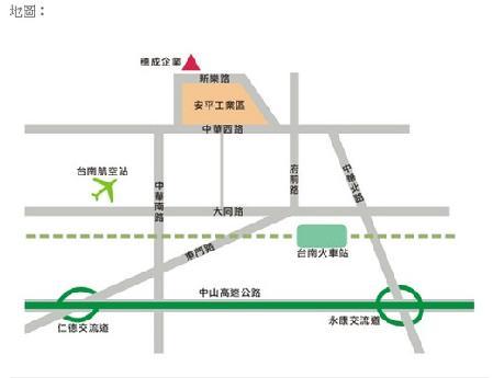 穗成企業股份有限公司地圖
