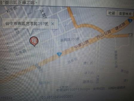 欣哥鮮蚵燒烤地圖