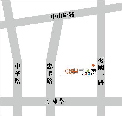 OGH壹品家室內設計地圖