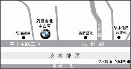 汎德   台北中古車展示中心地圖