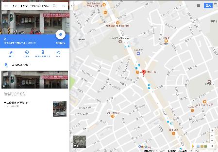 台達徵信有限公司地圖