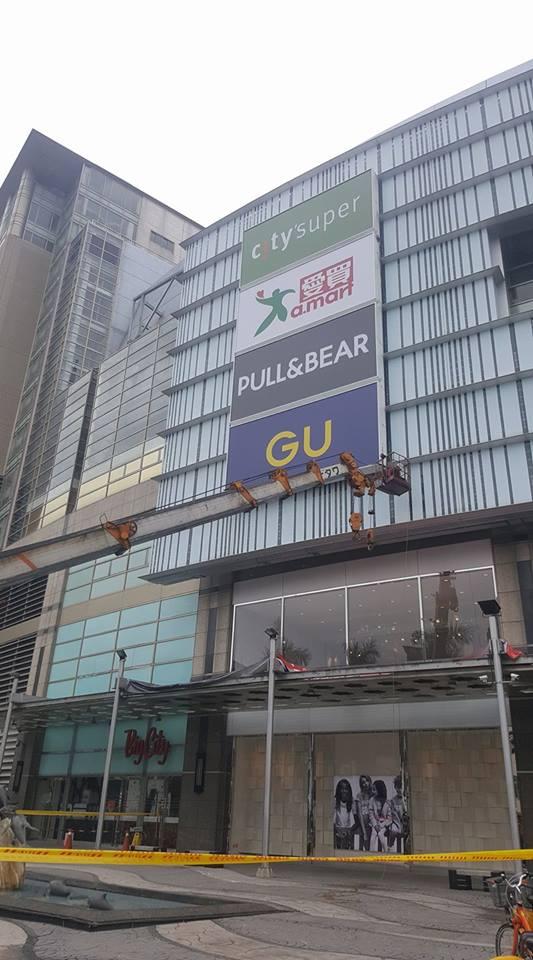 大新竹廣告工程有限公司 - LED招牌推薦景觀圖1