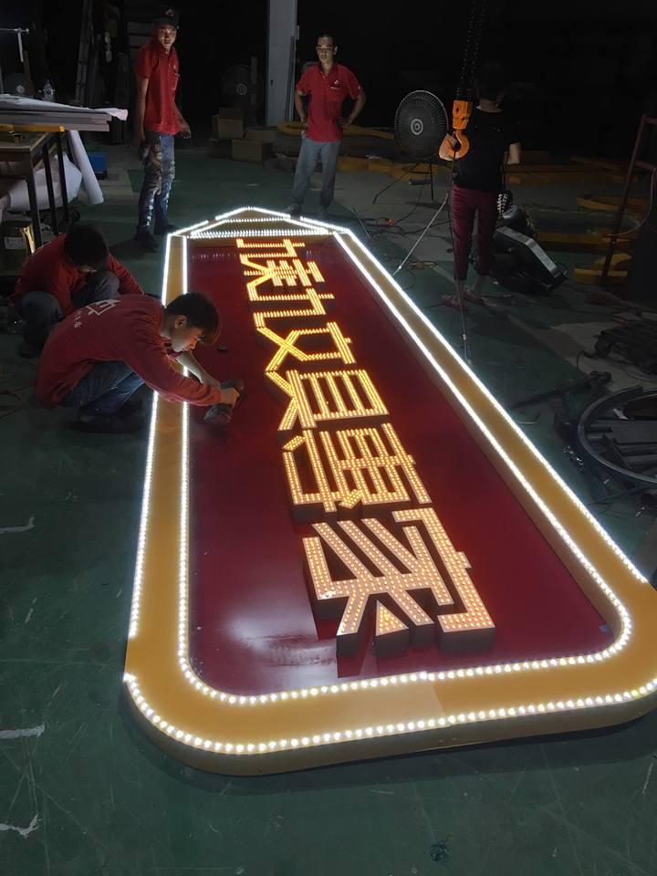 大新竹廣告工程有限公司 - LED招牌推薦景觀圖3