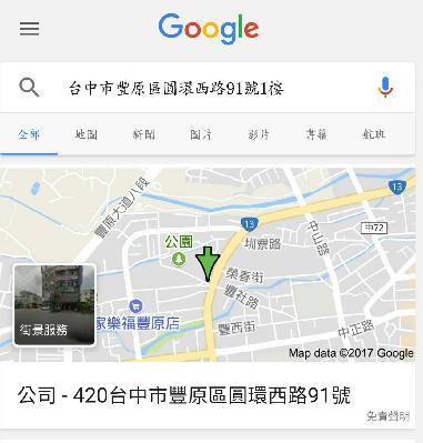 海目星激光科技有限公司(台灣)地圖