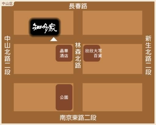 知多家豬排咖哩專賣店(中山店)地圖