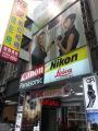 聖安數位相機-DV數位攝影機量販廣場