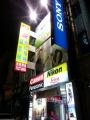 聖安數位相機-DV數位攝影機量販廣場景觀圖2