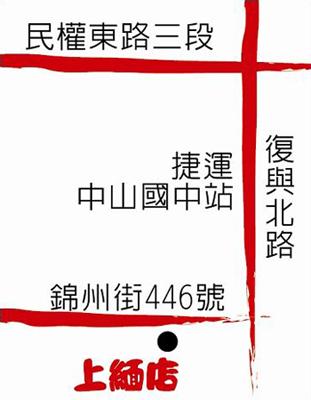 上緬店(錦州號)地圖