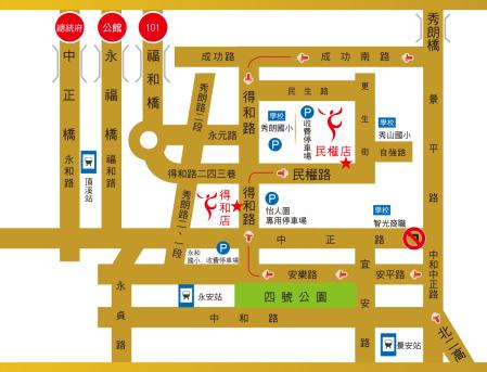 怡人園婚饌整合團隊(民權店)地圖