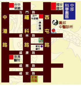 喬邦中醫診所地圖