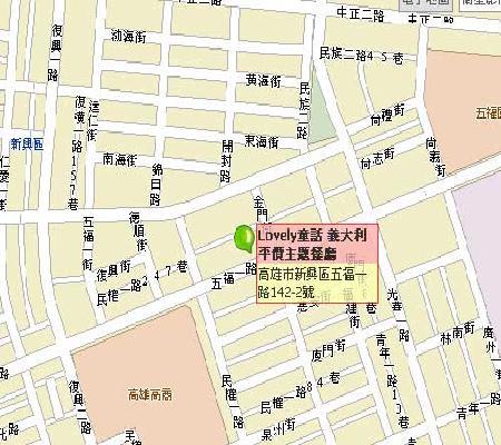 lovely童话地图