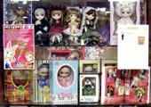 玩具收藏家有限公司